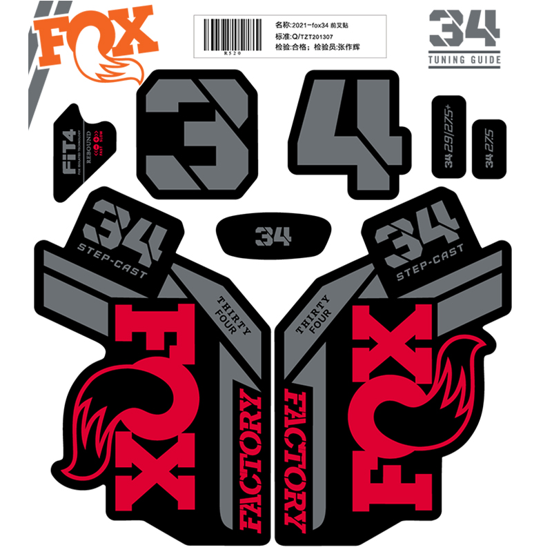 FOX 34 Performance Elite 2021 Factory Fork Decals Suspension Sticker Dark Blue